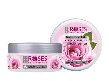 Nature of Agiva Roses testápoló vaj, 200 ml