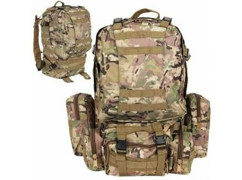 Katonai hátizsák- 45L