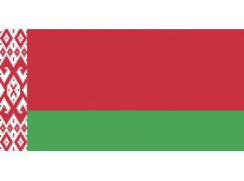 Nemzeti lobogó ország zászló nagy méretű 90x150cm - Fehéroroszország, fehérorosz, belarusz