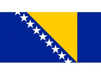 Nemzeti lobogó ország zászló nagy méretű 90x150cm - Bo