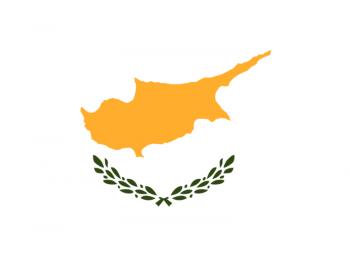 Nemzeti lobogó ország zászló nagy méretű 90x150cm - Ci