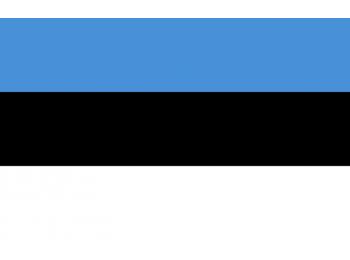 Nemzeti lobogó ország zászló nagy méretű 90x150cm - É