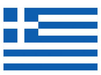Nemzeti lobogó ország zászló nagy méretű 90x150cm - G�