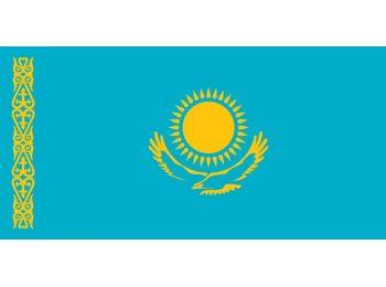 Nemzeti lobogó ország zászló nagy méretű 90x150cm - Ka