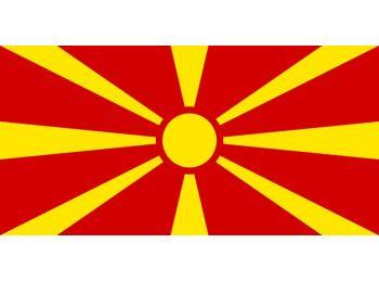 Nemzeti lobogó ország zászló nagy méretű 90x150cm - Ma