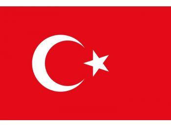 Nemzeti lobogó ország zászló nagy méretű 90x150cm - T�
