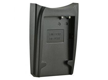 Jupio cserélhető akkumulátor-töltő foglalat Panasonic DMW-BCK7