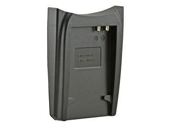Jupio cserélhető akkumulátor-töltő foglalat Panasonic DMW-BCM13