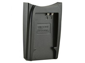 Jupio cserélhető akkumulátor-töltő foglalat Panasonic DMW-BCN10