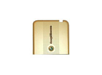 Sony Ericsson S500 antenna takaró sárga*